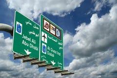 Segnale stradale nel Dubai, Emirati Arabi Uniti immagine stock