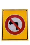 Segnali stradali 16 Fotografia Stock Libera da Diritti