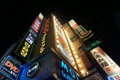 Segnali stradali di Seoul immagine stock