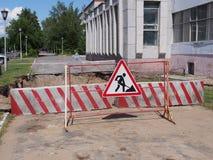 Segnali stradali nell'ambito di ricostruzione Fotografia Stock Libera da Diritti