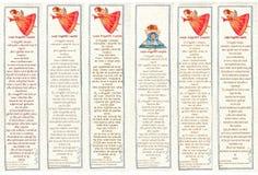 Segnalibri con gli angeli, illustrazione dell'acquerello, Immagine Stock Libera da Diritti