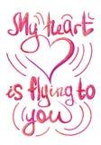 Segnando, fondo isolato, illustrazione, colore, bianco, cartolina, manifesto, San Valentino, il 14 febbraio, amore illustrazione vettoriale