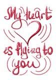 Segnando, fondo isolato, illustrazione, colore, bianco, cartolina, manifesto, San Valentino, il 14 febbraio, amore illustrazione di stock
