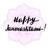Segnando iscrizione con lettere Janmashtami felice colorato illustrazione vettoriale