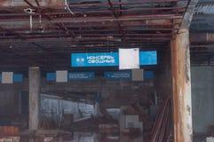 Segni blu con le iscrizioni e la mobilia rotta in negozio distrutto in Pripyt fotografie stock libere da diritti