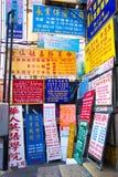 Segni Chinatown NYC Fotografie Stock Libere da Diritti