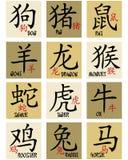 Segni cinesi dello zodiaco Immagini Stock