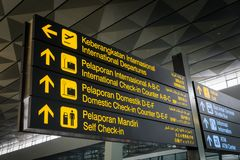 Segni del bordo di informazioni dell'aeroporto Fotografia Stock