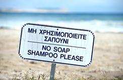 Segni della spiaggia immagini stock