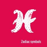 Segni di astrologia dei Gemelli dello zodiaco Immagine Stock Libera da Diritti