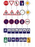 Segni di traffico stradale Immagini Stock Libere da Diritti