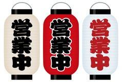 Segni giapponesi del negozio della lanterna di carta illustrazione di stock