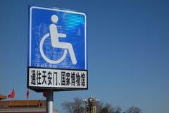 Segno accessibile della sedia a rotelle Fotografia Stock Libera da Diritti