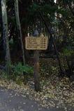 Segno ad Odessa ed ai laghi bear Immagini Stock Libere da Diritti
