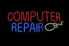 Segno al neon di riparazione del calcolatore Fotografia Stock