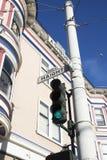 Segno & Victorian della Haight Street Fotografia Stock
