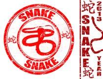 Segno cinese dello zodiaco del serpente Fotografie Stock