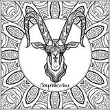 Segno decorativo dello zodiaco sul fondo del modello royalty illustrazione gratis