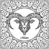 Segno decorativo dello zodiaco sul fondo del modello illustrazione di stock