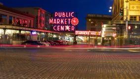 Segno del centro del mercato pubblico del posto del luccio Immagini Stock