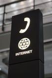 Segno del Internet e del telefono Fotografia Stock Libera da Diritti