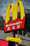 Segno del Mcdonald Immagine Stock Libera da Diritti
