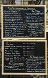 Segno del menu Immagini Stock Libere da Diritti