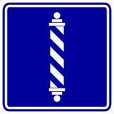 Segno del palo del negozio di barbiere Fotografia Stock