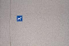 Segno del parco del cane su un muro di cemento Fotografie Stock