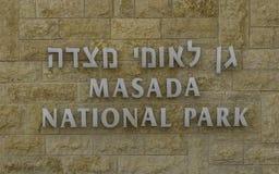 Segno del parco nazionale di Masada Fotografia Stock