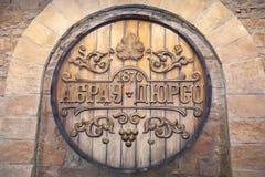 Segno del produttore Abrau-Durso del vino spumante più anziano della Russia Fotografie Stock Libere da Diritti