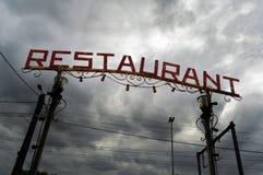 Segno del ristorante Fotografia Stock