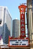 Segno del teatro del Chicago Immagini Stock Libere da Diritti