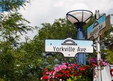 Segno del viale di Yorkville Immagine Stock Libera da Diritti