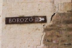 Segno del vino dell'Ungheria Fotografia Stock