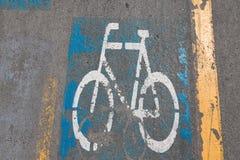 Segno dell'asfalto Immagini Stock Libere da Diritti