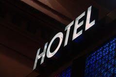 Segno dell'entrata dell'hotel Immagine Stock