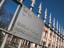 Segno dell'entrata di Indro Montanelli dei giardini pubblici Fotografia Stock Libera da Diritti
