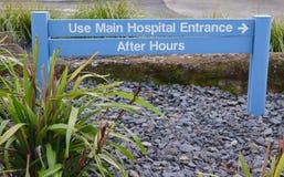 Segno dell'entrata dell'ospedale immagine stock libera da diritti