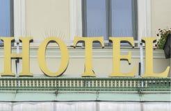 Segno dell'hotel del centro urbano Fotografia Stock Libera da Diritti