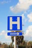 Segno dell'ospedale Fotografia Stock Libera da Diritti