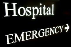 Segno dell'ospedale Fotografie Stock