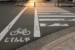 Segno della bici e di attraversamento Fotografia Stock Libera da Diritti