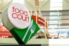 Segno della corte di alimento Fotografia Stock Libera da Diritti