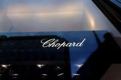Segno della memoria di Chopard a Vienna Fotografia Stock