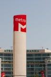 Segno della metropolitana di Lisbona fotografie stock libere da diritti