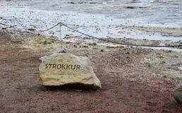 Segno della roccia di Strokkur Fotografie Stock Libere da Diritti