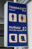 Segno della stanza di preghiera e della toilette Fotografie Stock Libere da Diritti