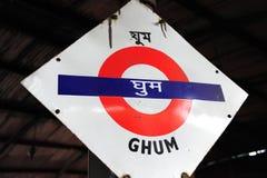 Segno della stazione ferroviaria di Ghum, Darjeeling, India fotografia stock