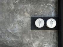 Segno della toilette dell'acciaio inossidabile immagini stock